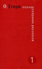 Справочник Гименея