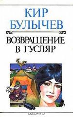 Сны Максима Удалова