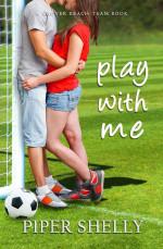 Сыграй со мной