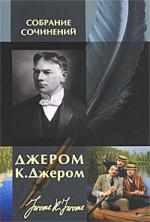 Ангел, автор и другие