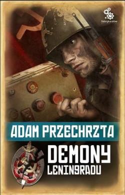 Демони Ленінграда