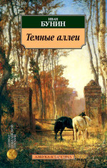 Пароход «Саратов»