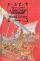 Александр Великий или Книга о Боге