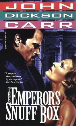 Табакерка императора